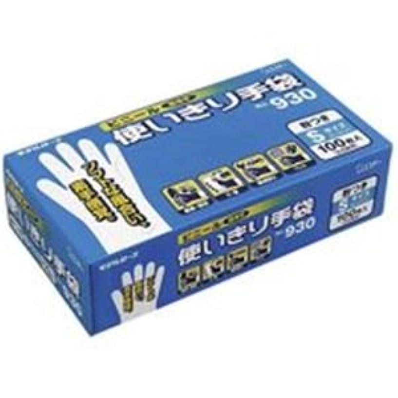 取得する簿記係できればエステー ビニール使い捨て手袋/作業用手袋 [No.930/S 12箱]