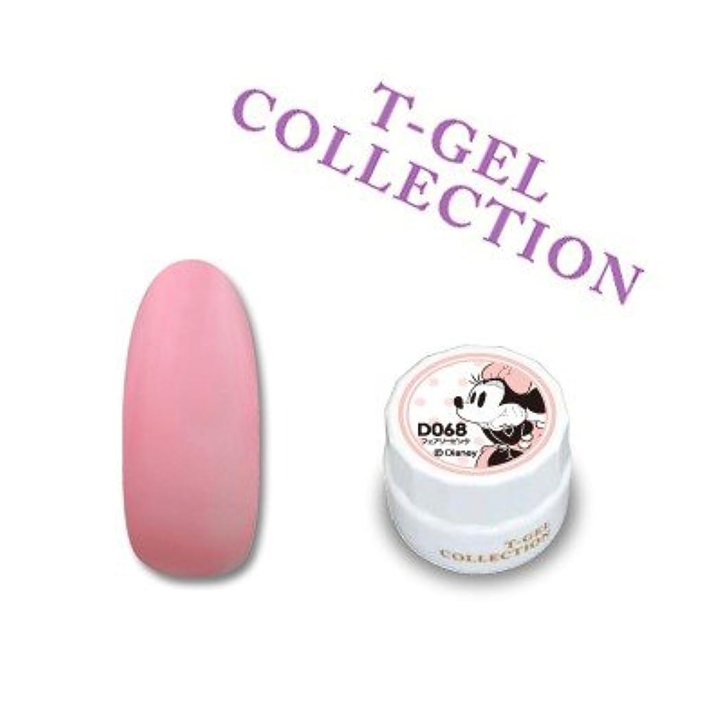 手術万一に備えて塗抹ジェルネイル カラージェル T-GEL ティージェル COLLECTION カラージェル D068 フェアリーピンク 4ml