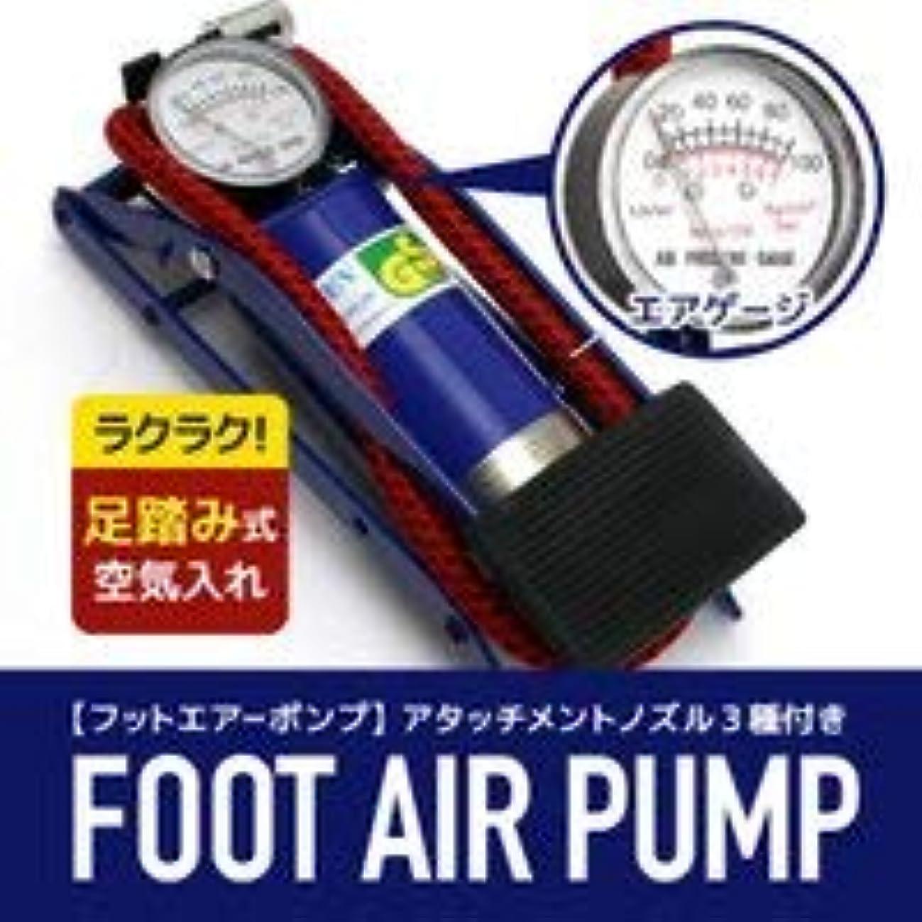 教え目指すエジプト人踏み込み式 コンパクト 空気入れ 自転車やレジャー用品に 空気圧メータ付