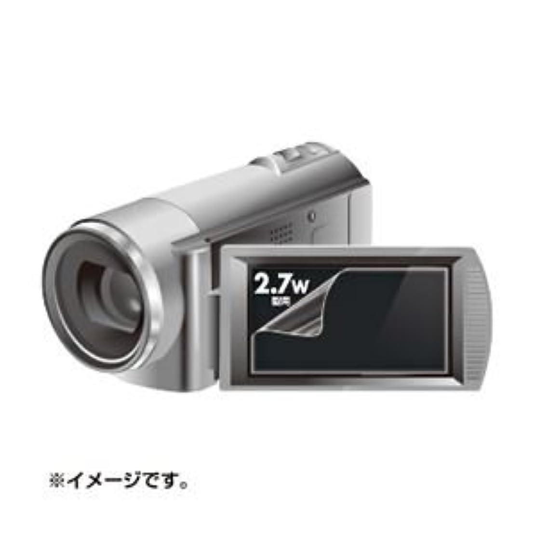 クアッガ傑作ローストサンワサプライ 液晶保護フィルム(2.7型ワイドデジタルビデオカメラ用) DG-LC27WDV【×10セット】