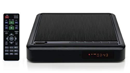 GRANPLE HDMI端子搭載 高画質接続 DVDプレーヤー HDMIケーブル付属 コンパクトタイプ