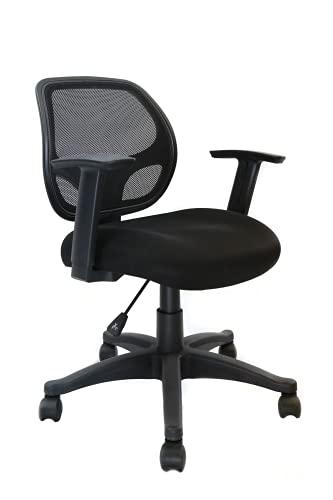 Nicer Furniture - Silla de Oficina ergonómica de Malla Negra con Brazos Ajustables