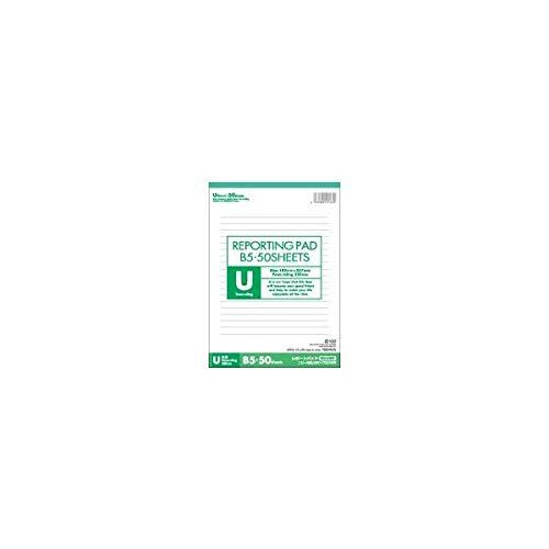 アピカ 学用品 レポート用紙 50枚 正B5 U罫 RE34UN / 10セット