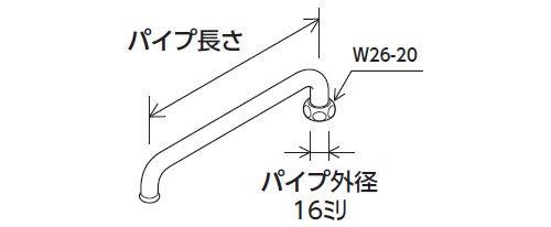 KVK ZK220-22 横自在パイプ13 12 用220 家庭日用品