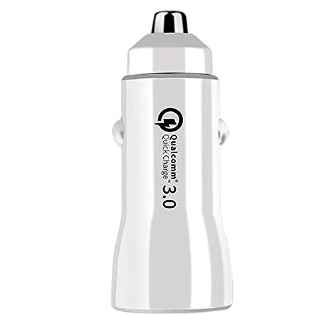 世紀固体委託ACHICOO QC 3.0 カーチャージャー 5V / 3.1A クイックチャージ デュアル USBポート シガーライター アダプター 白