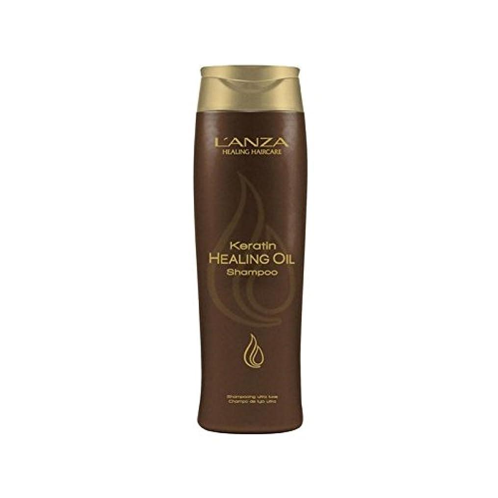 トマト世辞コットンL'Anza Keratin Healing Oil Shampoo (300ml) - アンザケラチンオイルシャンプー(300ミリリットル)を癒し [並行輸入品]