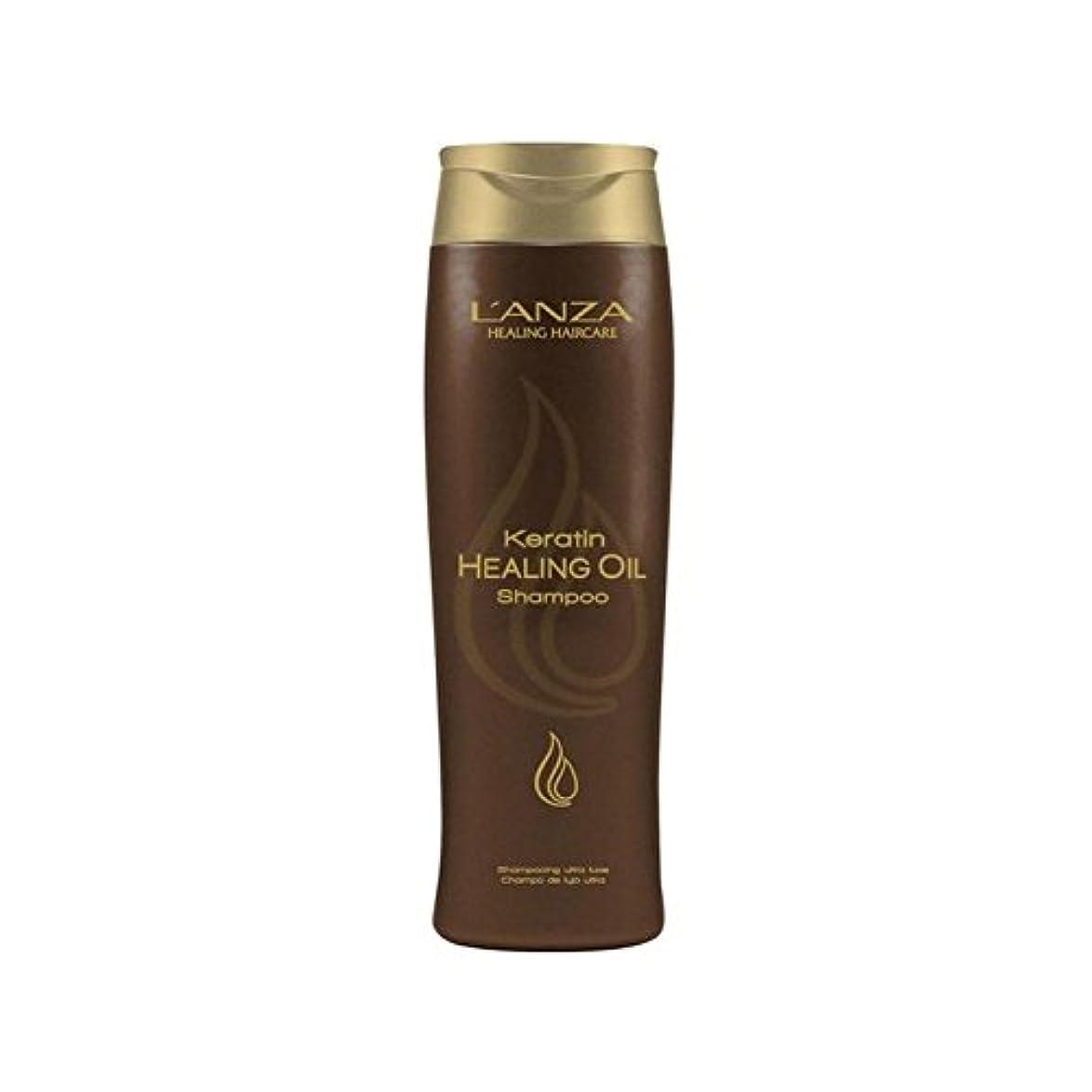 受け継ぐコードレス辞任するL'Anza Keratin Healing Oil Shampoo (300ml) (Pack of 6) - アンザケラチンオイルシャンプー(300ミリリットル)を癒し x6 [並行輸入品]
