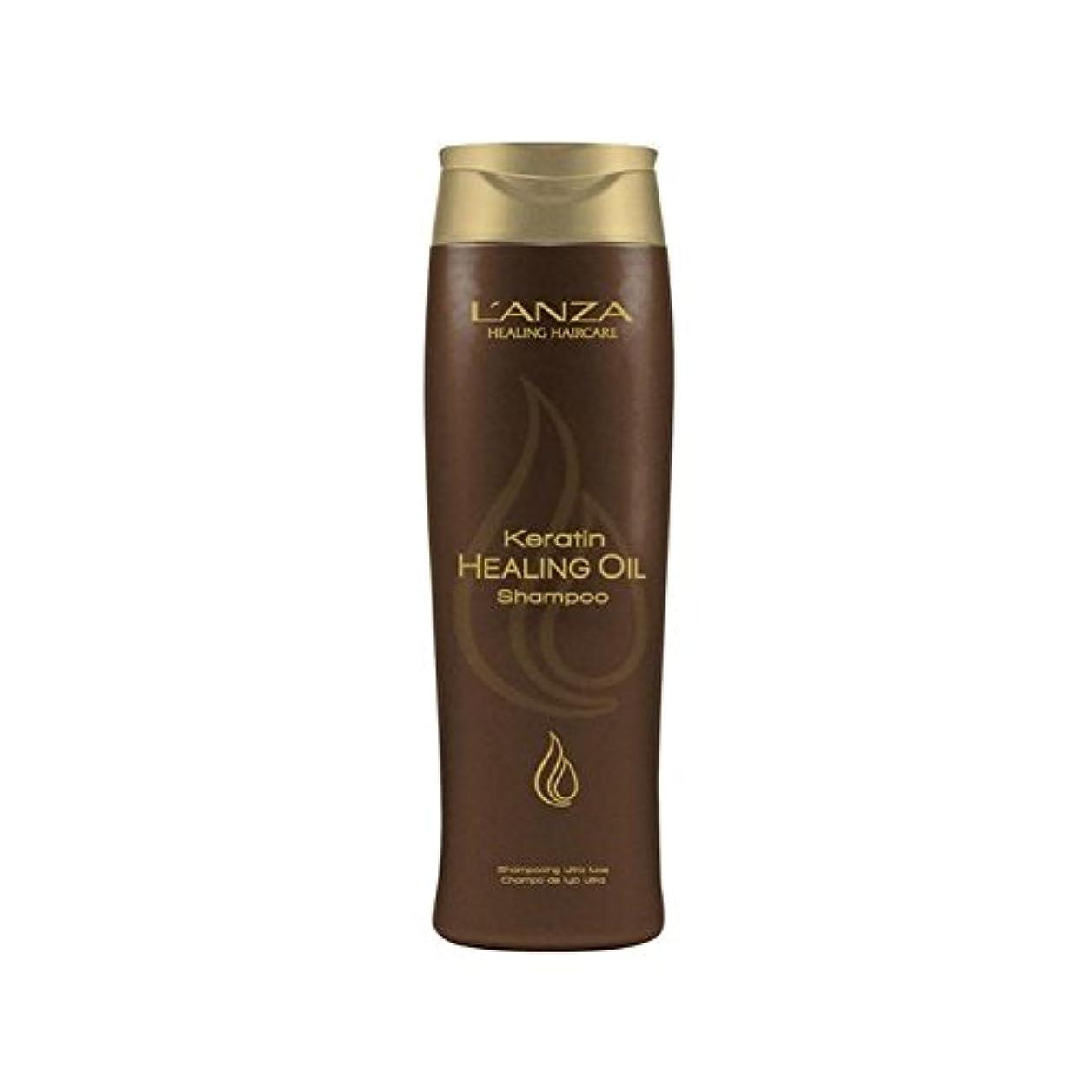 欺罹患率腹痛アンザケラチンオイルシャンプー(300ミリリットル)を癒し x4 - L'Anza Keratin Healing Oil Shampoo (300ml) (Pack of 4) [並行輸入品]