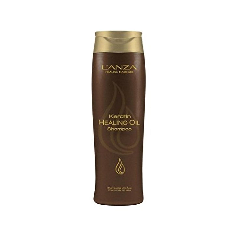 チャット専門用語ブラストアンザケラチンオイルシャンプー(300ミリリットル)を癒し x4 - L'Anza Keratin Healing Oil Shampoo (300ml) (Pack of 4) [並行輸入品]