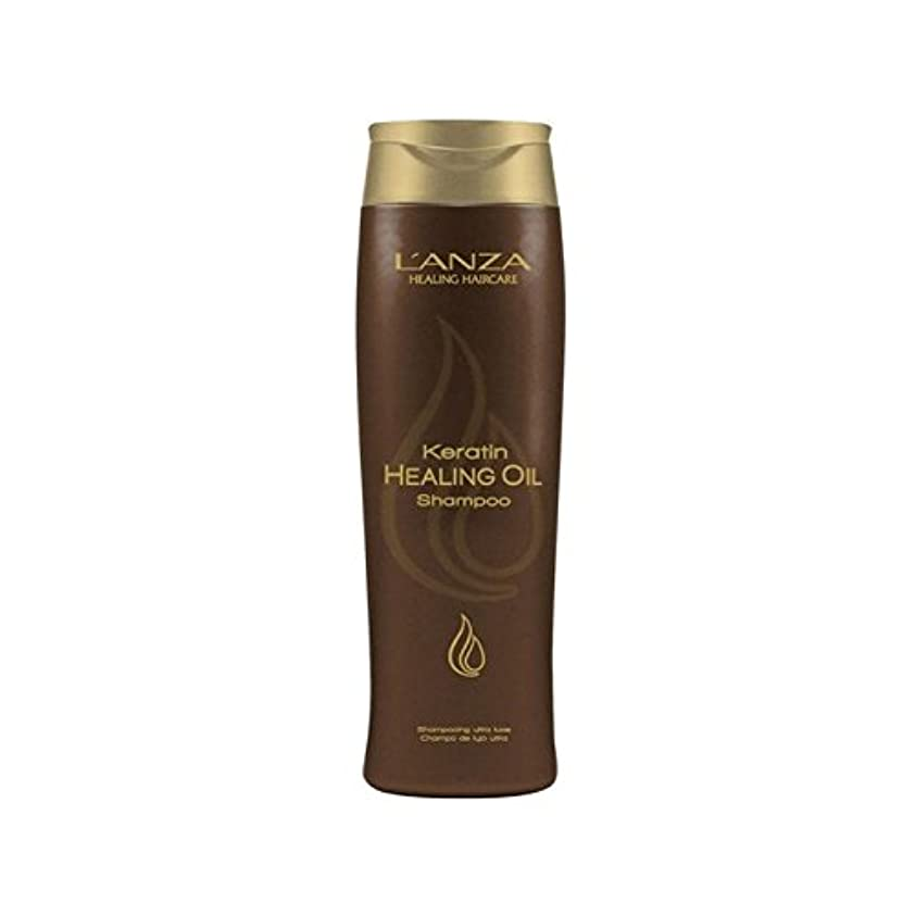 アカデミー浸漬不潔L'Anza Keratin Healing Oil Shampoo (300ml) - アンザケラチンオイルシャンプー(300ミリリットル)を癒し [並行輸入品]
