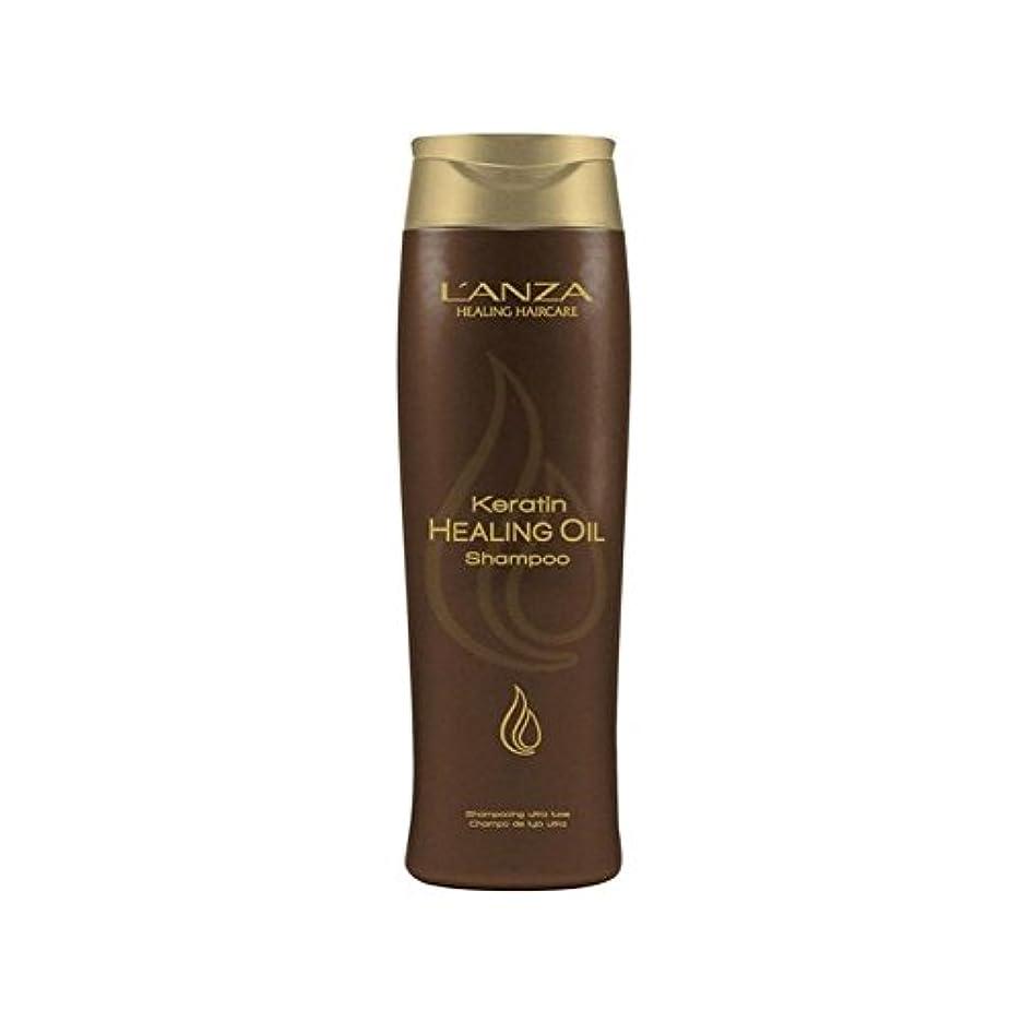 平均海峡ひもクリーナーアンザケラチンオイルシャンプー(300ミリリットル)を癒し x4 - L'Anza Keratin Healing Oil Shampoo (300ml) (Pack of 4) [並行輸入品]