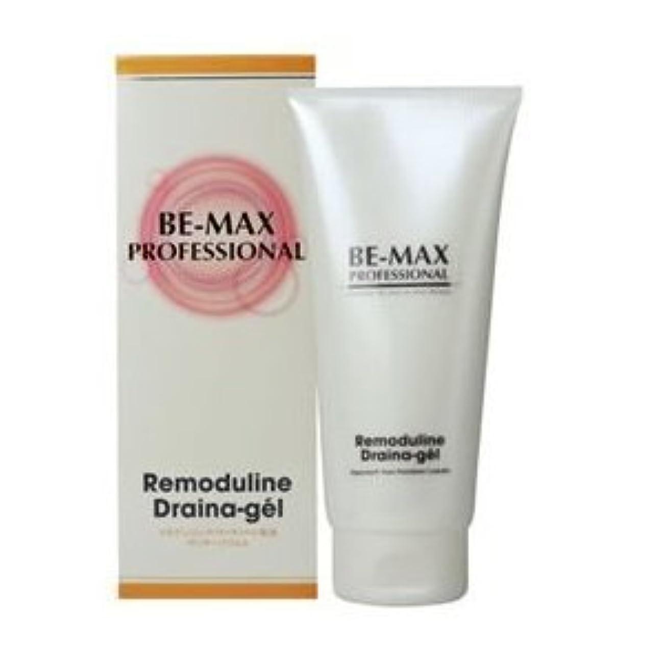 ブルジョン第トランスペアレントBE-MAX PROFESSIONAL Remoduline Draina-gel リモデュリンドレナージェル 200G