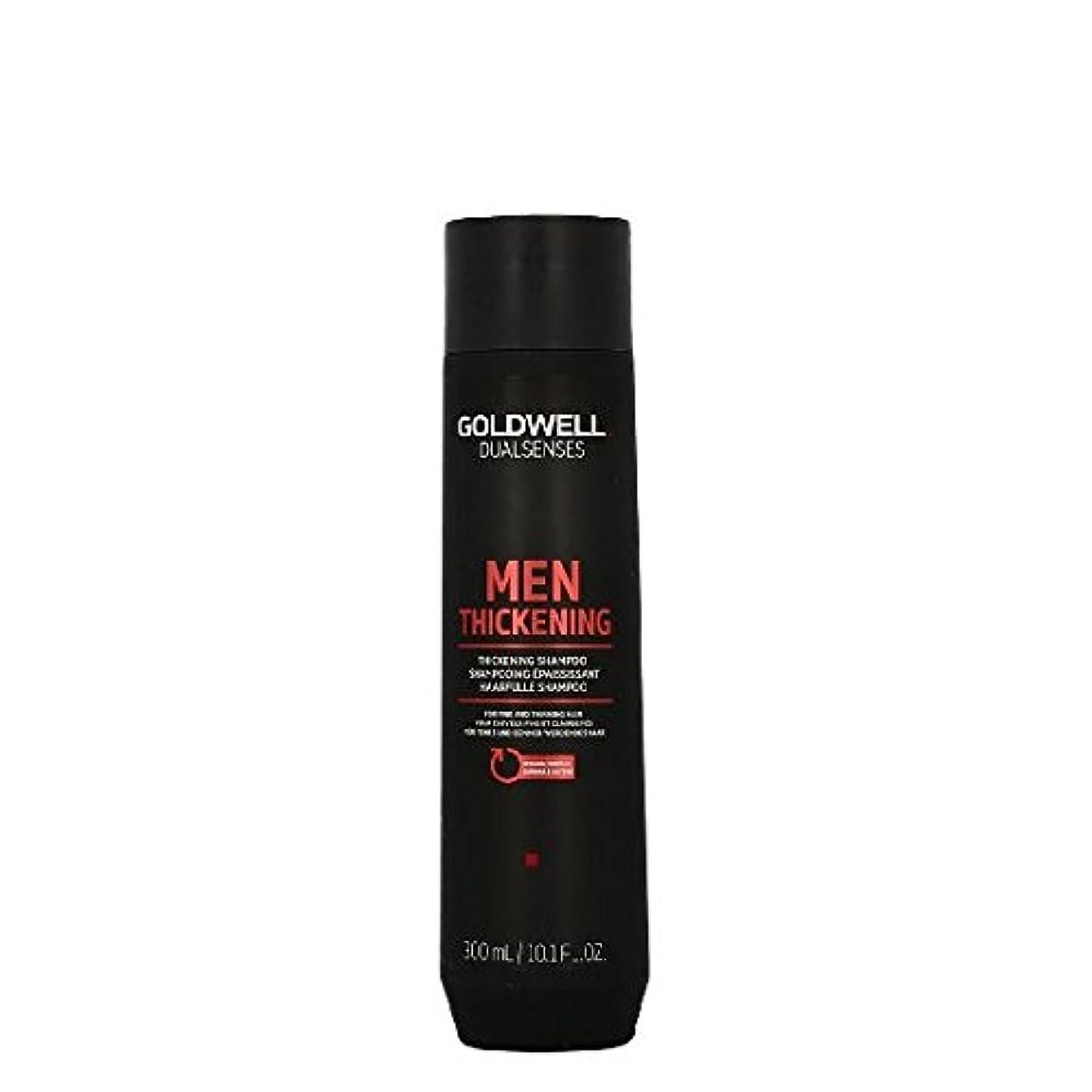 バスト帰する中断ゴールドウェル Dual Senses Men Thickening Shampoo (For Fine and Thinning Hair) 300ml/10.1oz
