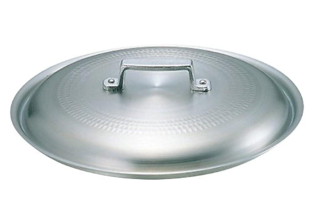 ブリリアント予約アクティビティアルミ キング 料理鍋蓋 30cm