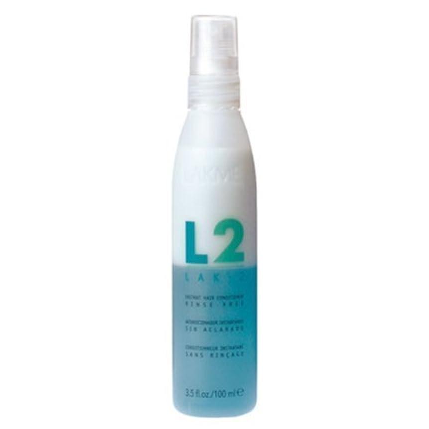 量で混合十分Lakme Lak 2 Instant Hair Conditioner 3.5 Oz by Lakme