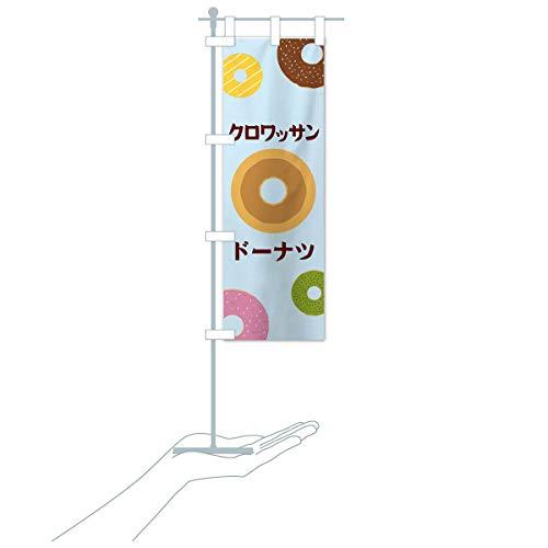 卓上ミニクロワッサンクレープ のぼり旗 サイズ選べます(卓上ミニのぼり10x30cm 立て台付き)