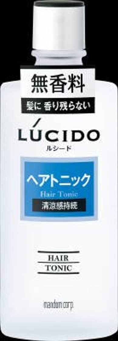 ルシード ヘアトニック × 10個セット
