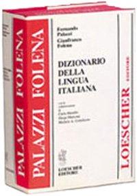 Dizionario della lingua italiana