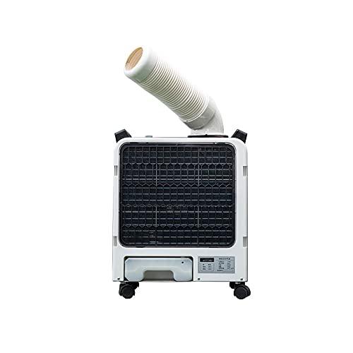 KOOWARM Enfriador de Aire móvil Comercial, Aire Acondicionado portátil de 500 vatios, Industrial Enfriador y deshumidificador de Aire eléctrico,220 m³ / h,18~45 ℃,6000BTU