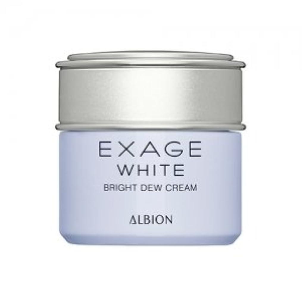 応答ヒール拡張アルビオン エクサージュホワイト ホワイトセルラー クリーム 30g 薬用美白クリーム