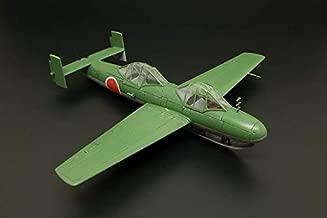 ブレンガン 1/48 横須賀 MXY7-K1改 桜花 複座練習機 プラモデル HAUBRP48005