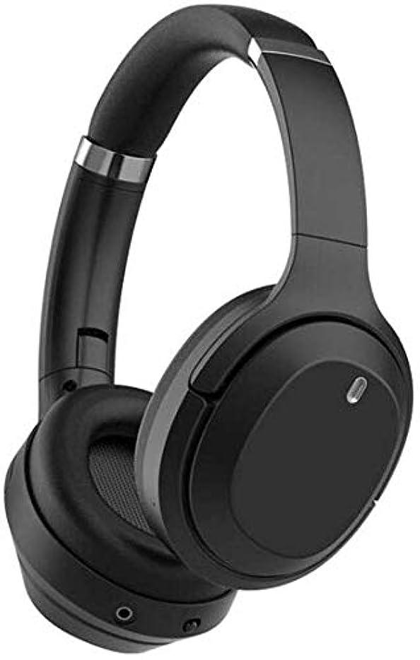 本当のことを言うとのためどこにもヘッドホン (:ブラックカラー)ゲーミングヘッドセットヘッドセットヘッドフォンノイズリダクションマイクの音量コントロールビデオゲームのBluetoothワイヤレスヘッドフォンを頭にマウント