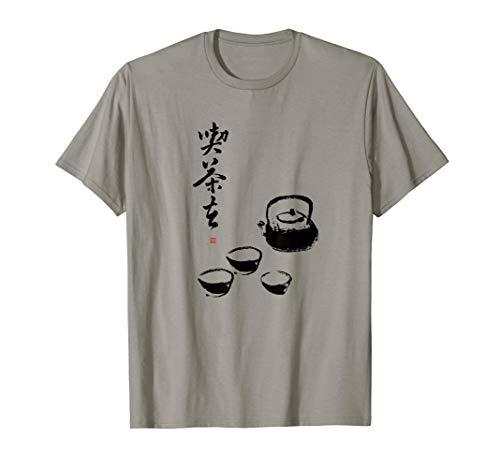 Zen T-Shirt: 'Koche Dir Einen Tee' Teezeremonie Japan Chado T-Shirt