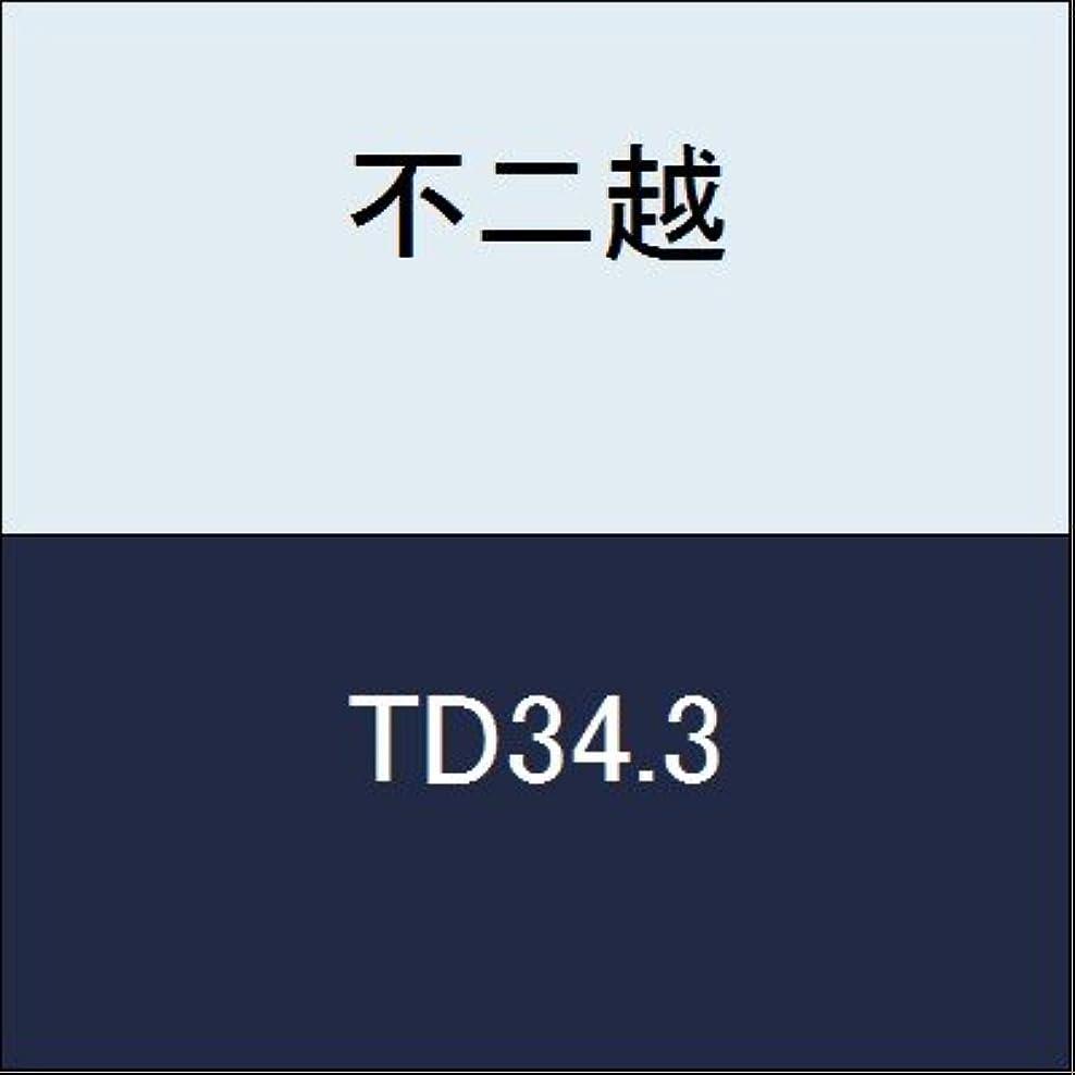 心理学ラボ失敗不二越 切削工具 テーパードリル TD34.3