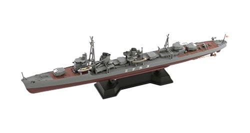 ピットロード 1/700 日本海軍 夕雲型駆逐艦 高波