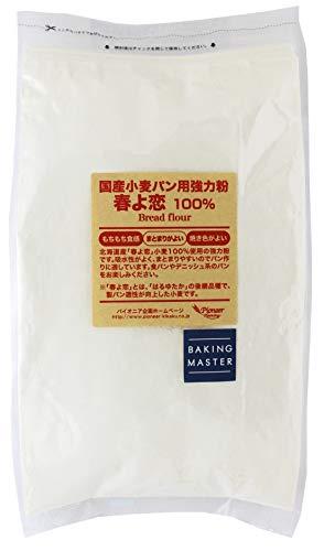 [Amazon限定ブランド] BAKING MASTER 春よ恋100%国産小麦パン用強力粉 2kg
