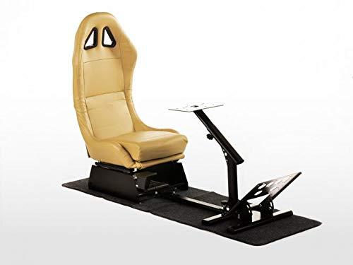FK Gamesitz Spielsitz Rennsimulator eGaming Seats Suzuka Carbonlook mit Teppich schwarz/blau