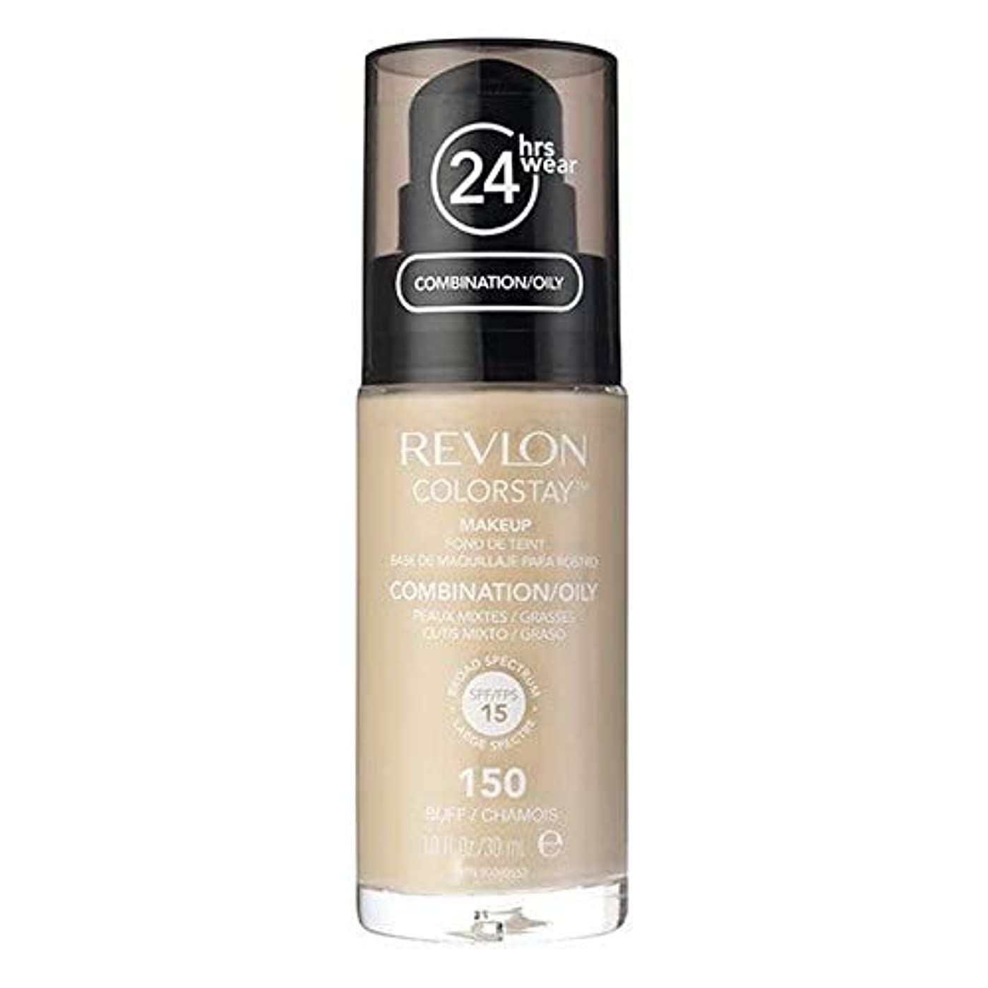 粘性の私たちのもの鷹[Revlon ] レブロンカラーステイ基盤コンビ/油性バフ30ミリリットル - Revlon Color Stay Foundation Combi/Oily Buff 30ml [並行輸入品]