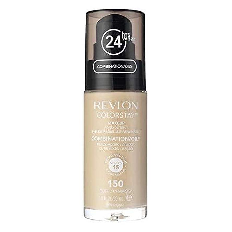 寝室愛人完全に乾く[Revlon ] レブロンカラーステイ基盤コンビ/油性バフ30ミリリットル - Revlon Color Stay Foundation Combi/Oily Buff 30ml [並行輸入品]