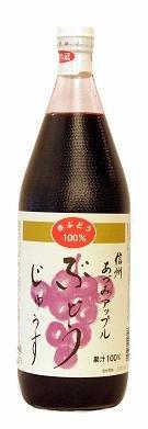あづみアップル 赤ぶどうジュース 果汁100%ストレート 1L(瓶)
