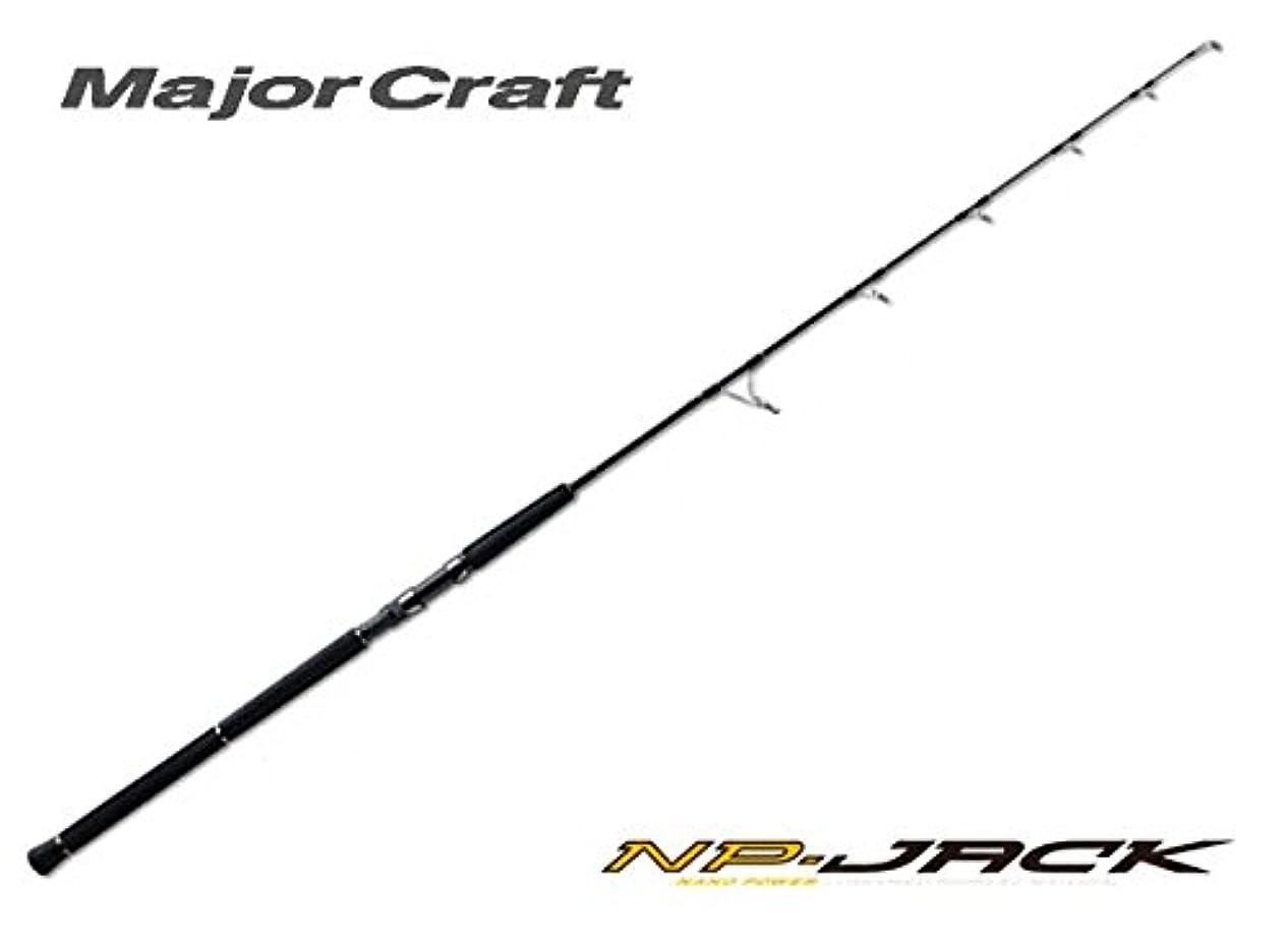 芸術的フック私たちのものメジャークラフト ジギングロッド スピニング NP-JACK NJS-63/4 釣り竿