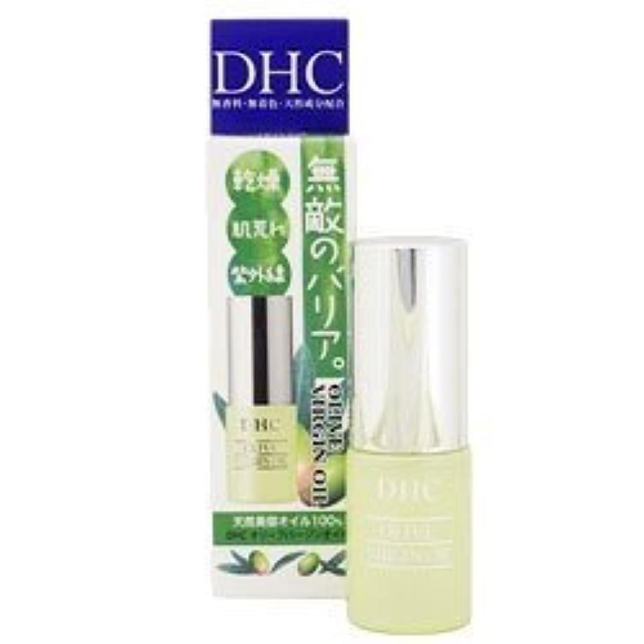 同志そよ風スカイ【DHC】DHC オリーブバージンオイル(SS) 7ml ×5個セット