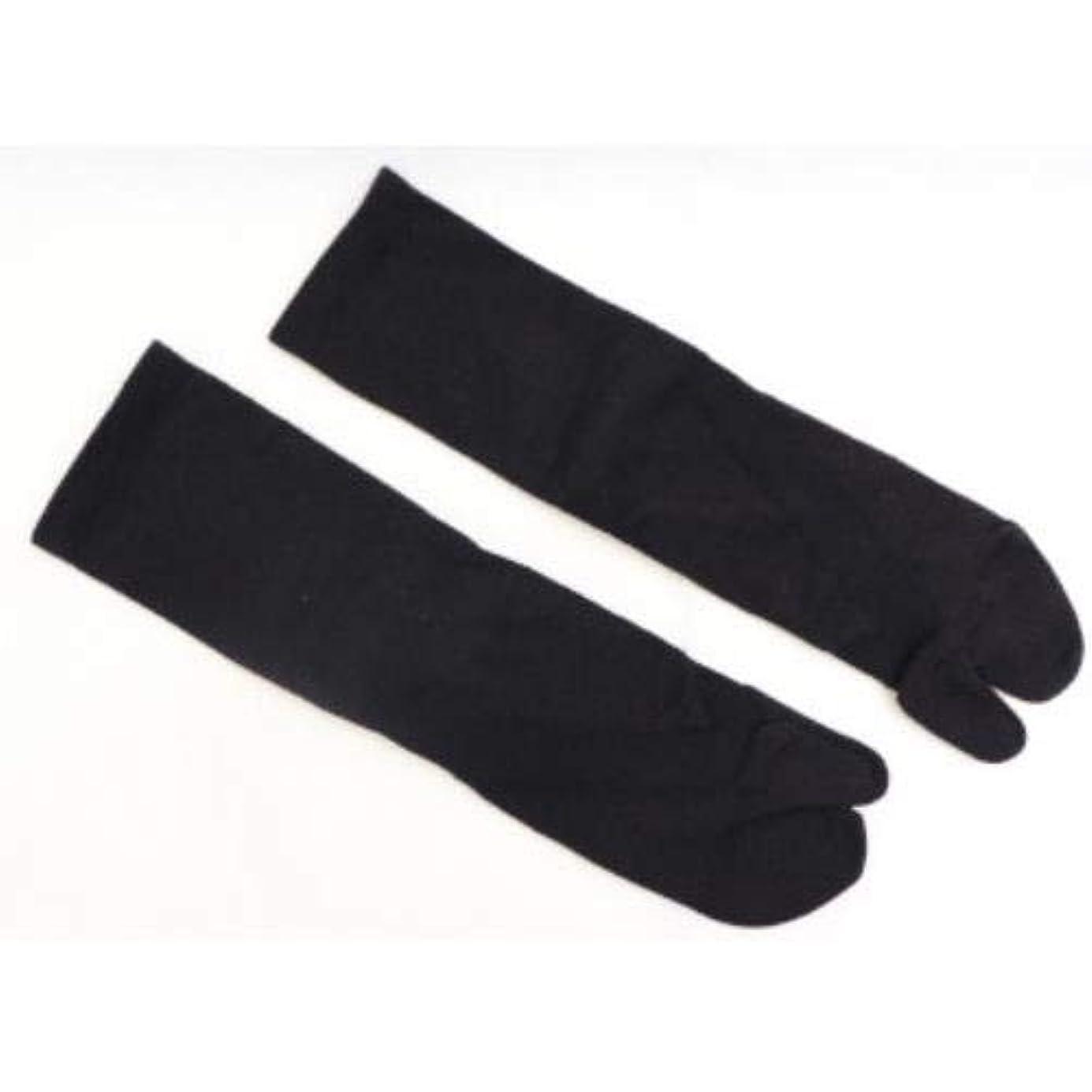 毎月松ビルダーさとう式 フレクサーソックス クルー 黒 (M) 足袋型