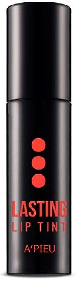 あいさつパール恐怖[APIEU/オピュ]ラスティング リップティント 4.1g /メイクアップ/水分感 発色 持続 角質ケア/韓国コスメ/odd beauty RD02