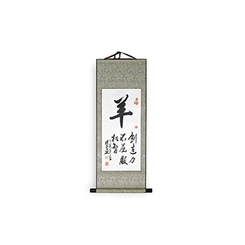 lachineuse Kakemmono caligrafía, símbolo Chino, Cabra o mutón, Creatividad, dirección, inducción