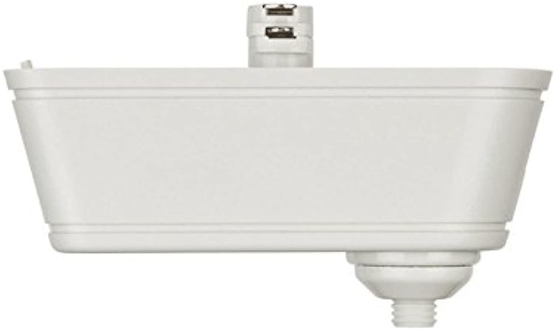 WAC Lighting EN-LQ50AR-WT L Track Quick Connect Low Voltage Transformer, White