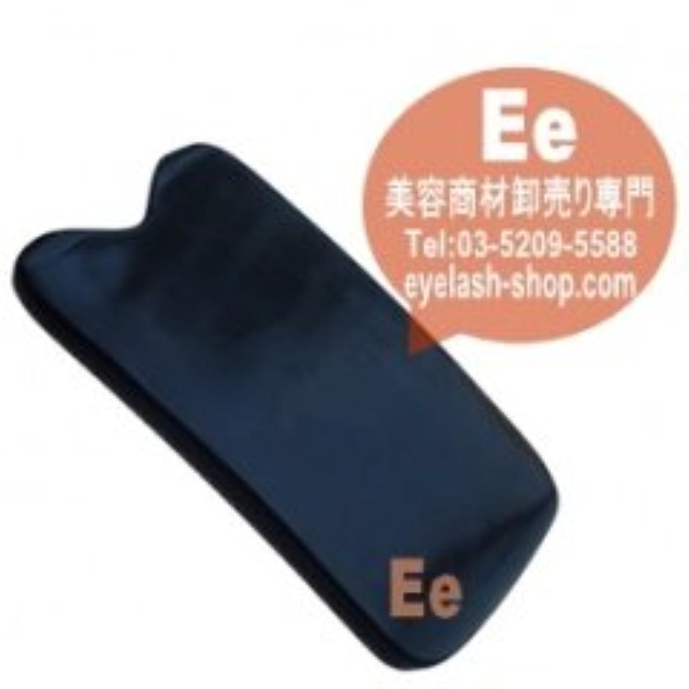 あえぎバイオレット中級かっさ板 カッサプレート 美容マッサージカッサ板 グアシャ板 水牛の角 A-04