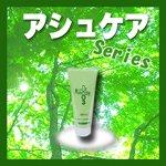 アシュケア 薬用メディクリーム 100g 【ボディケアクリーム】【敏感肌】 【医薬部外品】