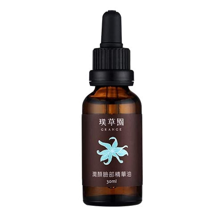選出する伝染病サンダル美容オイル GRANGE(グレンジ) ナリッシュフェイシャルエッセンシャルオイル 30ml 「 高保湿美容液 」
