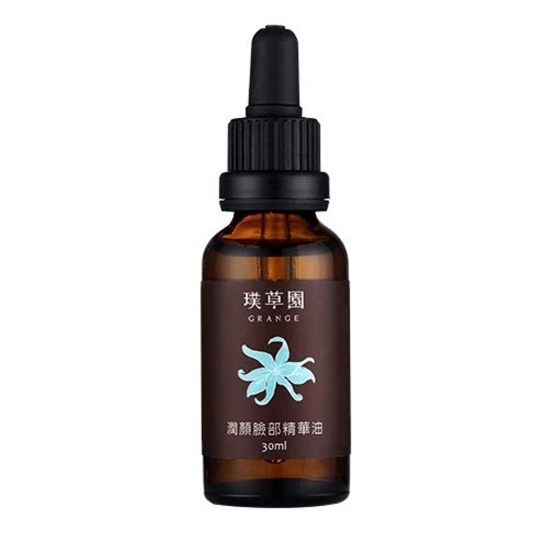 美容オイル GRANGE(グレンジ) ナリッシュフェイシャルエッセンシャルオイル 30ml 「 高保湿美容液 」
