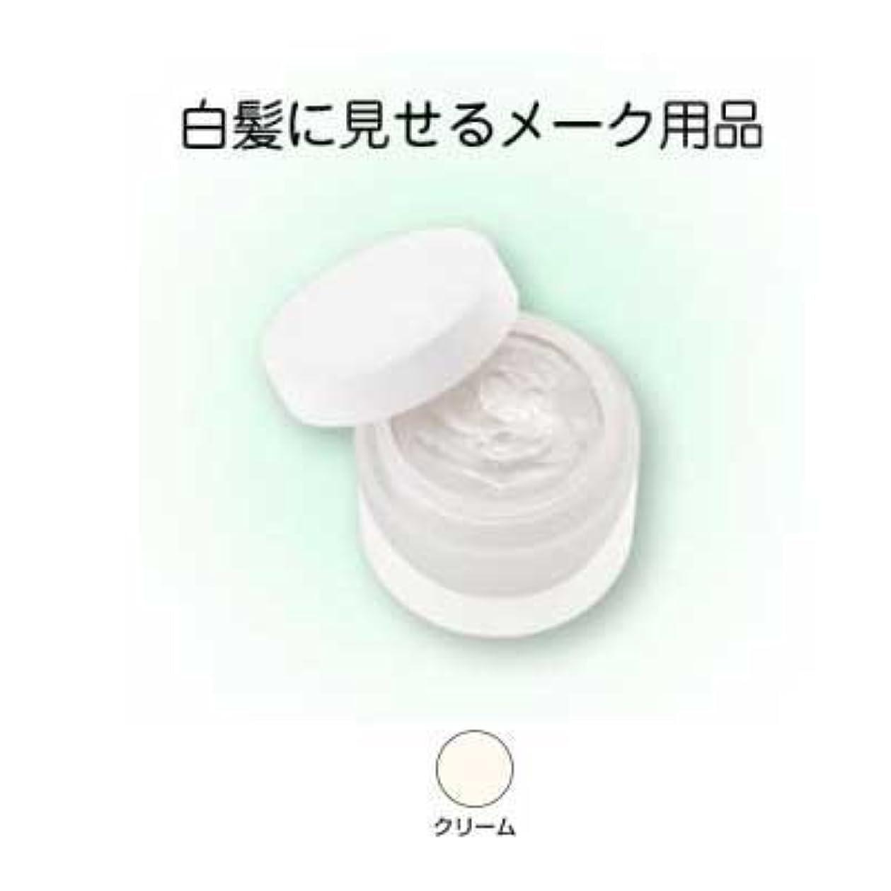 旅行代理店本体熟したヘアシルバー 33g クリーム【三善】
