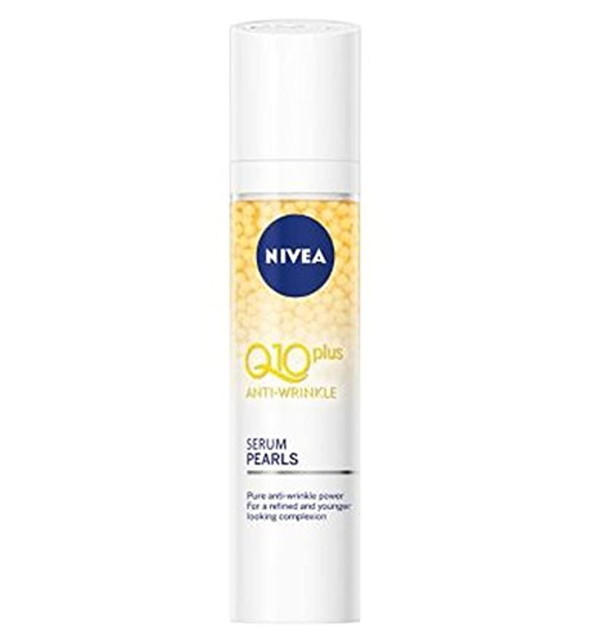 バリーくびれたネイティブNIVEA? Q10 Plus Anti-Wrinkle Serum Pearls 40ml - Nivea?Q10をプラス抗しわ血清真珠40ミリリットル (Nivea) [並行輸入品]