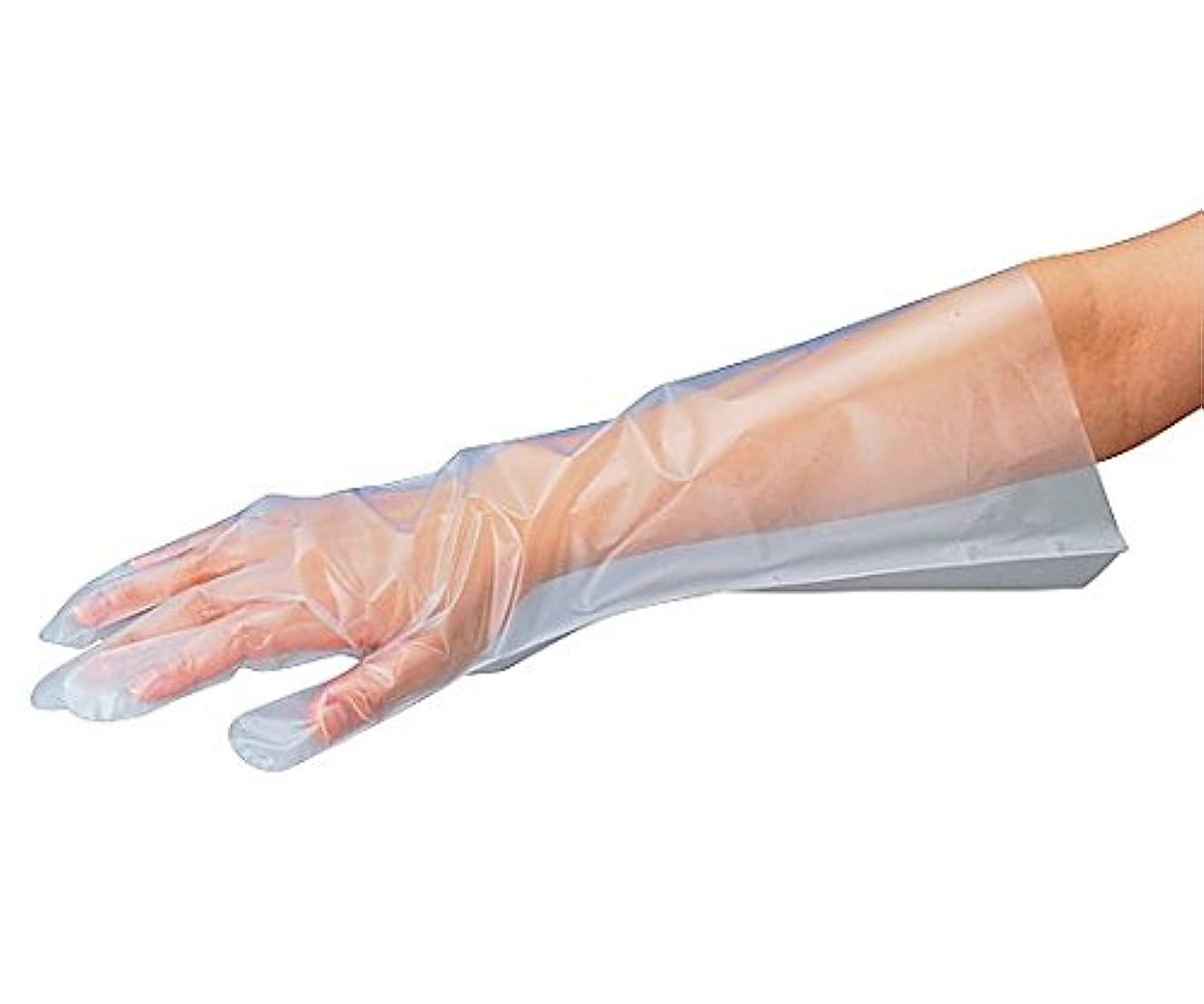 ナチュラル望み遺棄されたアズワン8-1054-01サニメントロング手袋エンボスL100枚入