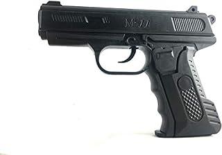 مسدس بلاستيكي مع عبوة واحدة مجانية للرصاص (M11)