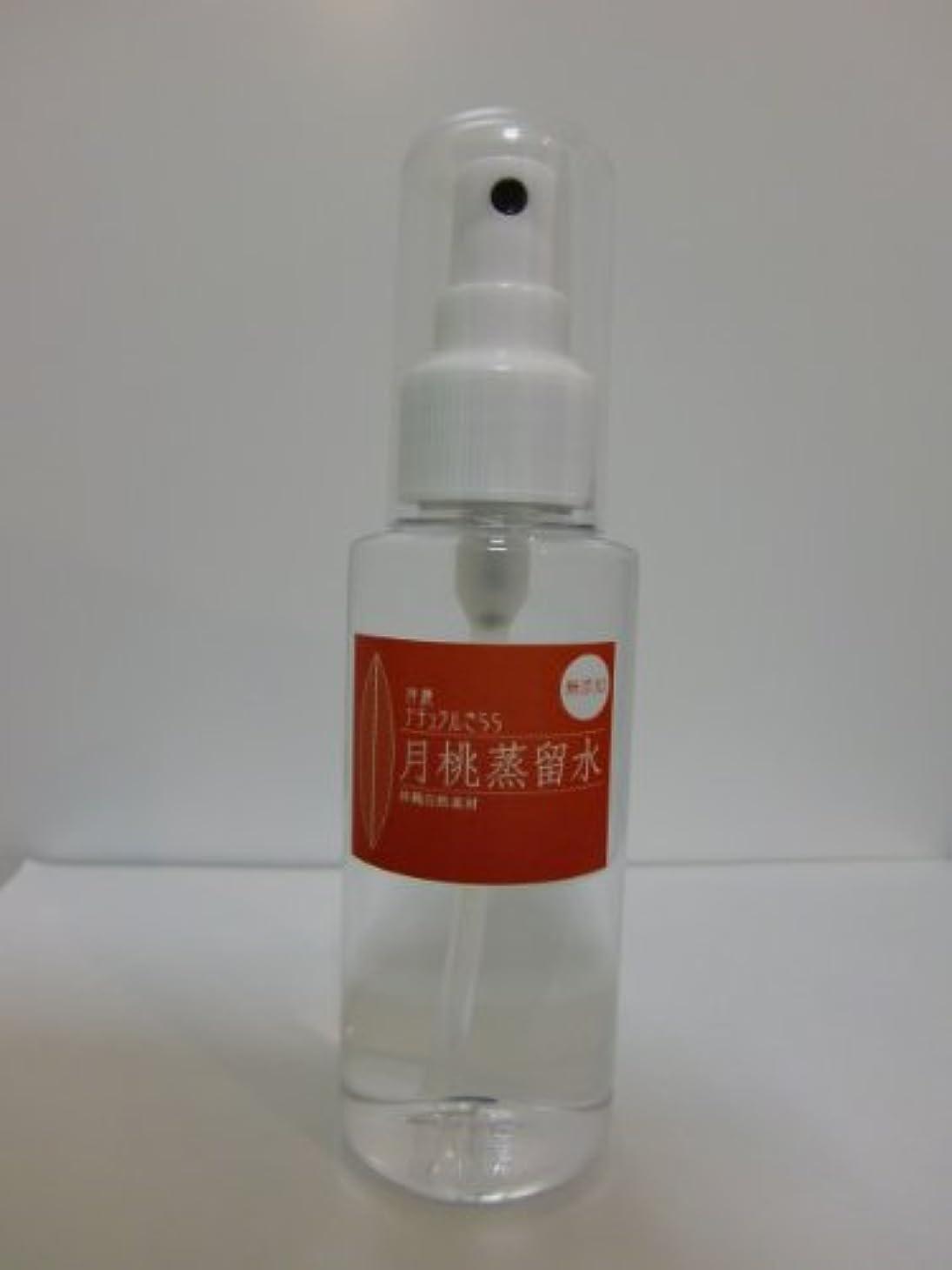 同級生稚魚フォーマット★お買い得11個セット!新?月桃蒸留水(500ml)