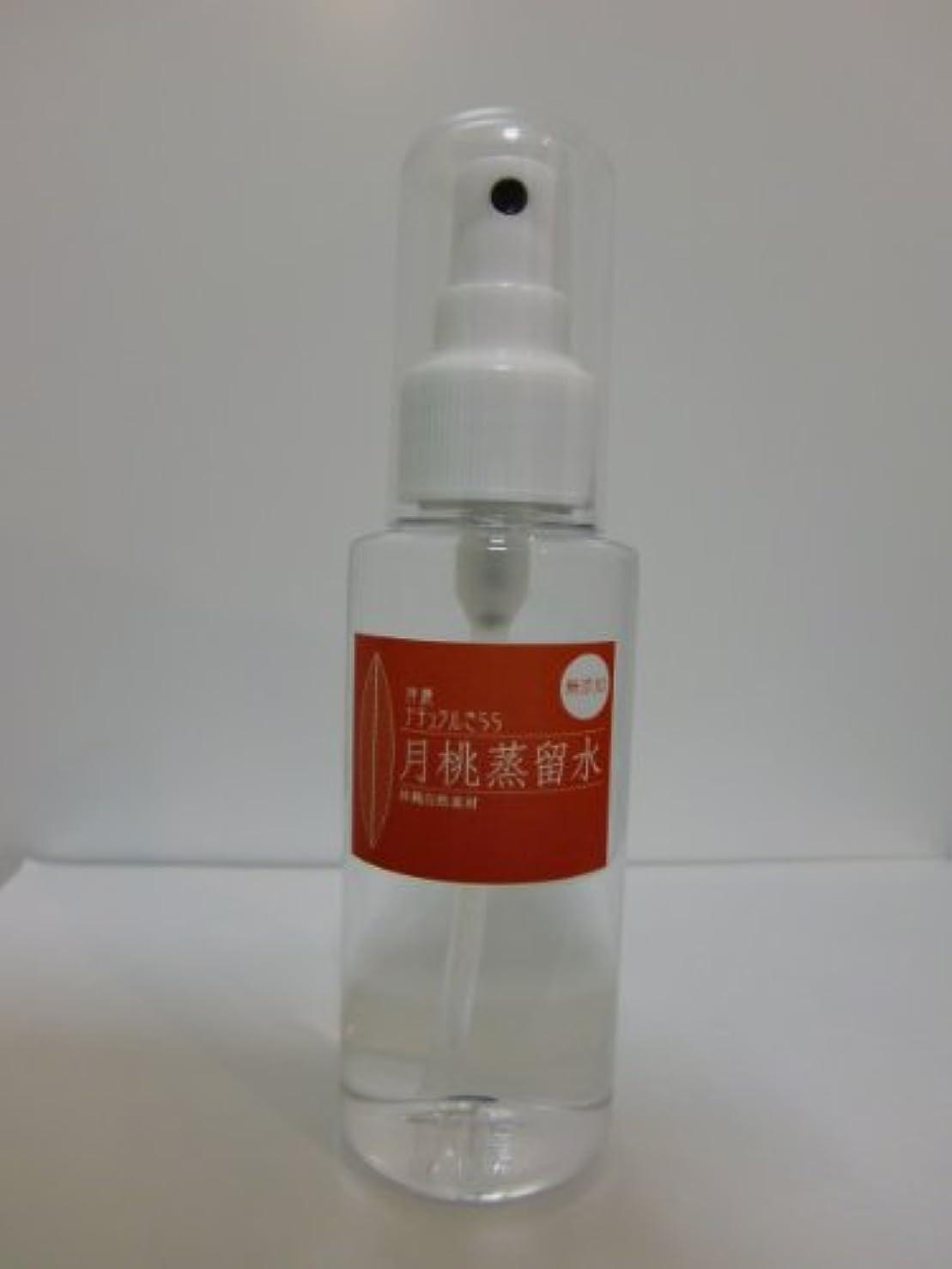 計画的チーター俳句新?月桃蒸留水(300ml)